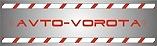 Сайт компании Авто-Ворота