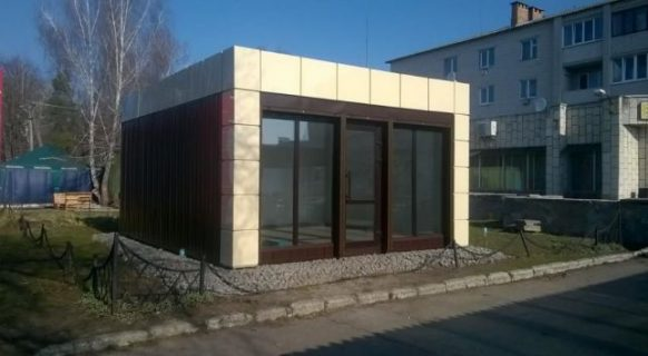 319053554_1_644x461_izgotovlenie-prodazha-kupit-pavilon-maf-larek-otdel-kiosk-post-stroim-kiv